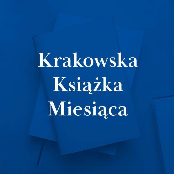 Nagroda Krakowskiej Książki Miesiąca